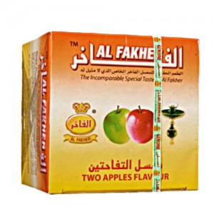 TWO APPLES FLAVOUR 50GRAMS